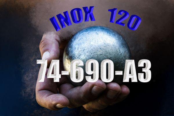 Inox 120 74-690-A3